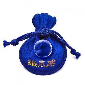 画像: お守り水晶玉(紺巾着付)